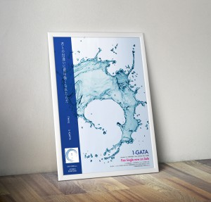1-gata poster